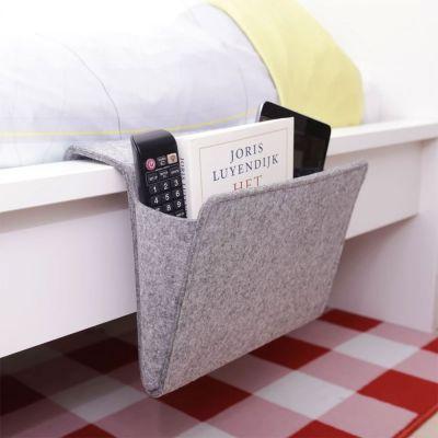 Praktisk sidelomme til sengen