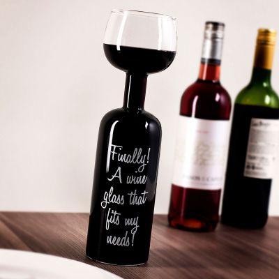 50 års fødselsdagsgave - Vinflaske glas