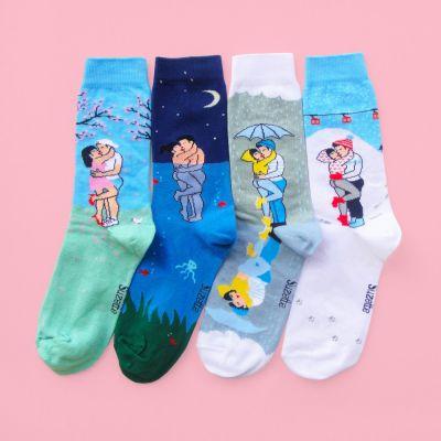 Hjemmetøj - Elskovs sokker